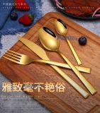 Oro d'acciaio della macchia di Paibee & accessori stabiliti del padellame/ripiano del tavolo/Dishware della coltelleria di cerimonia nuziale delle posate del nastro