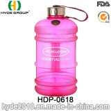 Populares 1/1.3/1.89/2.2L de la FDA de plástico de gran capacidad de PETG Botella de agua (HDP-0618)