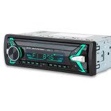 Lecteur MP3 de voiture Bluetooth Jack Carte U de disque dur de l'audio de voiture Bluetooth Version couleur 1012