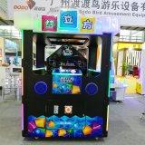 2017 La plus récente Game Cube Arcade Game Machine avec technique holographique