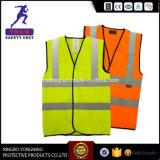 Куртка высокой безопасности видимости отражательная для проезжей части