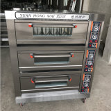 Equipamento da padaria da máquina da cozinha da restauração do forno da plataforma do gás para cozer com 3deck 9trays