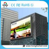 상점가를 위한 옥외 P8 디지털 LED 스크린