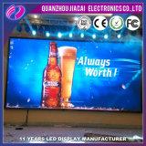 Hohe Auflösung P4 farbenreiche Innen-LED-Bildschirmanzeige für Mietschrank