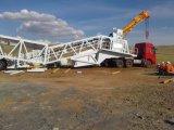 Mobiele Concrete het Groeperen Installatie met 75 Kubieke Mtr per Uur (YHZS75)