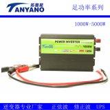 CC di Tanyano a CA fuori invertitore di possibilità del legame 1000W di griglia dal grande