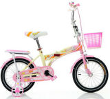 自転車を折っているバイクの子供を折っている卸し売り子供