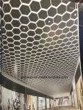 Декоративная алюминиевая панель для стен