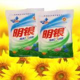 レモン香水Myfs066が付いている熱い販売の高い泡の洗浄力がある粉