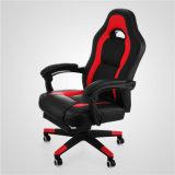 椅子を競争させるゲーム