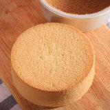 Ustensile de cuisson en biscuit rond anodisé en aluminium avec fond amovible (MY2143A-MY2156A)