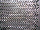 ステンレス鋼の穴があいた金属の網か穴があいた金属の網のスピーカーのグリル