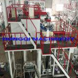 回転式の水PP冷却のフィルムの吹く機械は停止する