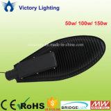高品質50W 100W 150Wの穂軸LEDの街灯