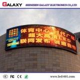Im Freien/farbenreicher örtlich festgelegter Innenbildschirm LED-P4/P6.67/P8/Panel für das Bekanntmachen