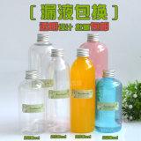 l'eau de 150ml 300ml, jus, bouteilles en verre de lait pour le boire