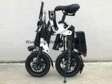Bici elettrica piegata Zm-Eb03L