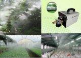 1/8 lance à brouillard libre de brouillard de l'eau d'anti bloc en laiton de baisse