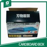 El color de pared doble caja de embalaje de papel para el Detergente en Polvo detergente en polvo