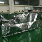 Gesponnener verstärkter Aluminiumfolie-kühler Schild-Ladeplatten-Deckel