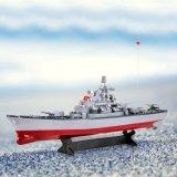 0083826A-1-250 무선 제어 전기 RC 전함 군함 배 시뮬레이션 모형