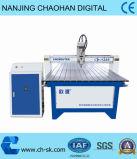 Machine CNC de prix bon marché pour la menuiserie aluminium Op-1325F/bois/acrylique]