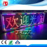 2016 heiße Baugruppen-nur Notwendigkeits-einzelner Farben-Baugruppen-Preis Produts P10 magische Farbe RGB-LED für im Freienbildschirmanzeige
