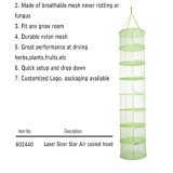Высокое качество Great Sells Dry Net