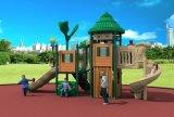 競争価格の幼稚園の屋外の演劇の中心は運動場をからかう