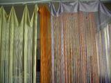 Le rideau (CL0023)