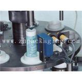 Remplissage de tube et cachetage (Zhf-100yc)