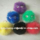 卸売のための最もよく柔らかい球のKeychainの擬似ウサギの毛皮