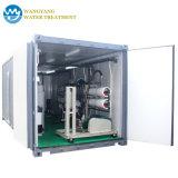 容器の浄水機械