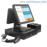 Двойной экран - все в одном POS система с сенсорным