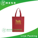Sac d'emballage non tissé tissé personnalisé promotionnel d'achats de sac, un sac plus frais, sac de coton