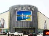 Tabellone per le affissioni esterno impermeabile di Digitahi LED di colore completo del TUFFO P16