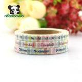 装飾のためのかわいい5mm広い月または週または日付多彩な誕生日によって分類されるパターン細い覆うWashiテープセット
