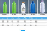 bottiglia di plastica dell'HDPE 500ml per l'imballaggio liquido del prodotto chimico e dell'alimento