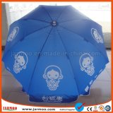 Guarda-chuva de dobramento da alta qualidade com o logotipo feito sob encomenda impresso