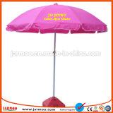 La publicité parapluie avec la protection solaire