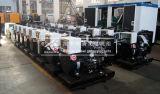 Ce/ISO Goedgekeurde Diesel van de Stroom van 300kVA het UK Perkins Generator