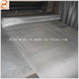 平野によって編まれるステンレス鋼フィルター金網