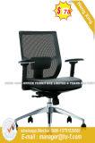 白いファブリック会合の会議の椅子(HX-8N9785C)