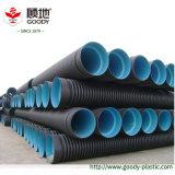 1 Zoll perforiertes HDPE doppel-wandiges Rohr für Rohrdrän