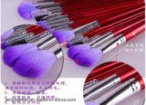Conjunto de cepillo cosmético de 16 del PCS herramientas del maquillaje con el bolso púrpura de la PU