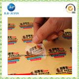 Papel para impressão de etiquetas personalizadas adesivo auto-adesivos coloridos para código de barras (jp-S198)
