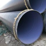 Espiral de soldar tubos de acero SSAW