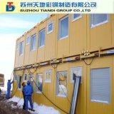 China maakte het PrefabHuis van de Container van het Kamp