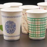 Nuova tazza a parete semplice a gettare della spremuta di disegno 8oz per la bevanda