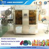 Máquina de etiquetado automática llena del encogimiento del PVC del microordenador
